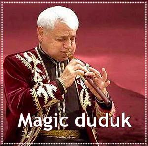 Магический дудук.