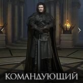 Скриншот из игры Игра престолов: Зима близко