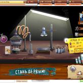 Скриншот из игры Тюряга. Москва открыта!