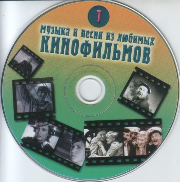 быть фото песен из советского кино песни чем польза завтрака